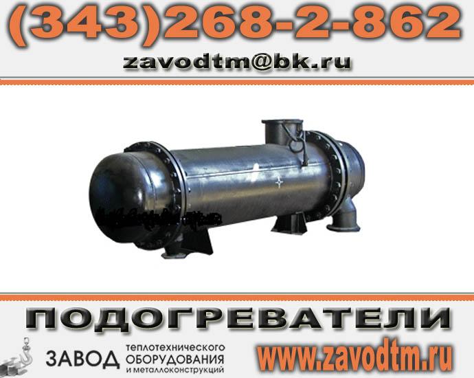 теплообменник gx-42nx109