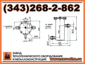 Фильтр жидкостный ФСЖ 25-80-3.3