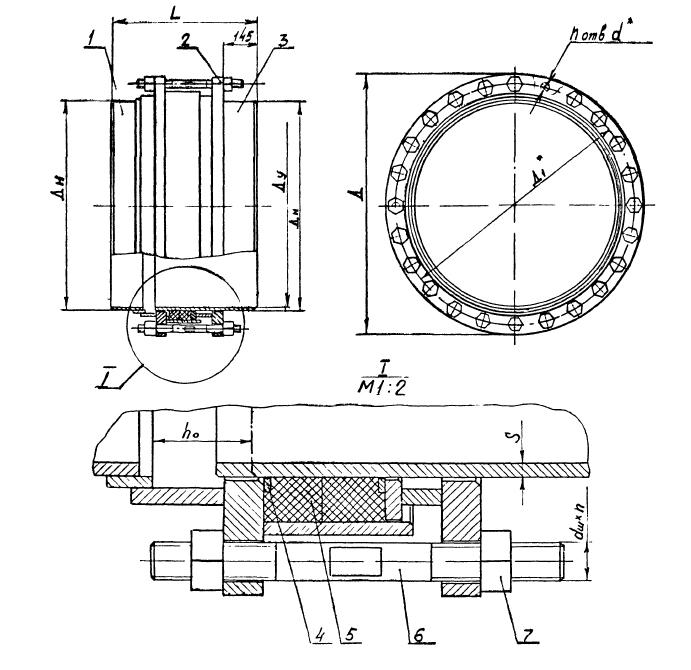 Чертеж сальниковый компенсатор СК 2109-92